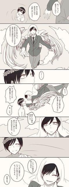 【まんが松】友達以上恋人未満の鶴おそと女神チョロ