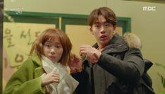 Kim Bok Joo Swag, Seon Ok, Weightlifting Fairy Kim Bok Joo Wallpapers, Nam Joo Hyuk Lee Sung Kyung, Dramas, Netflix, Kim Book, Swag Couples, Korean Outfit Street Styles