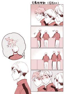 Haikyuu Manga, Manga Anime, Watch Haikyuu, Haikyuu Karasuno, Haikyuu Funny, Anime Couples Manga, Haikyuu Fanart, Anime Guys, Volleyball Anime