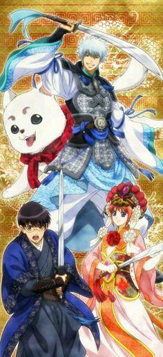 New season,we have it! Manga Pictures, Pictures To Draw, Gintama Wallpaper, Gekkan Shoujo, Okikagu, Fandom, Cartoon Games, Samurai, Sketches