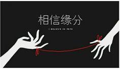 La leyenda japonesa del hilo rojo del destino