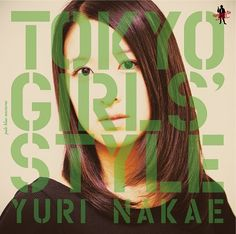 flight-tokyo:  東京女子流 アナログ盤6枚連続リリース企画 第4弾に、DJ K BoWによる「おんなじキモチ」ジャージー・クラブ・リミックスを提供しました。  ご購入はこちらから。Jet Set Records