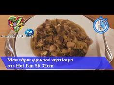 Μανιτάρια φρικασέ νηστίσιμα σε 15 λεπτά - YouTube Cooking, Hot, Youtube, Kitchen, Youtubers, Brewing, Cuisine, Cook, Youtube Movies