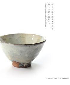 kohiki-wan by R. Hayashi