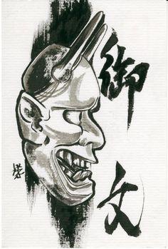 sumie68printJapanese Chinese Brush paintingoriginal by OMEMOZI