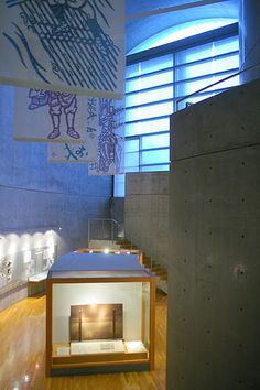 Museum of Gojo Culture, Gojo, Nara Prefecture by Tadao Ando