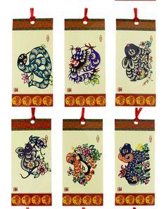 Craft, Chinese craft, bookmark, chinese zodiac paper cuting pattern