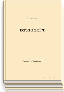 Читать книгу http://www.runivers.ru/lib/book8314/