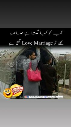 😂😂😂😂😅😅 Funny Pix, Funny Qoutes, Crazy Funny Memes, Wtf Funny, Funny Images, Funny Pictures, Laughing Colors, Just Smile, Love And Marriage