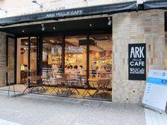 WSJ Cafe Tokyo 2013