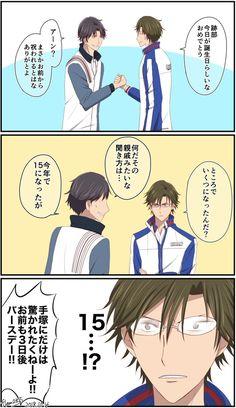 はなみ (@fleur_0305) さんの漫画   10作目   ツイコミ(仮) The Prince Of Tennis, Manga, Shit Happens, Memes, Anime, Manga Anime, Meme, Manga Comics, Cartoon Movies