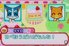 Image uploaded by Mango. Find images and videos about cute, cat and kawaii on We Heart It - the app to get lost in what you love. Cartoon Crazy, Cute Games, Old Games, Pink Love, Cute Gif, Aesthetic Pictures, Pixel Art, Just In Case, Cyber