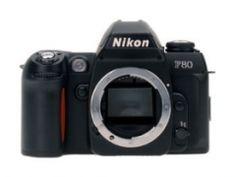 My first SLR, the Nikon F80