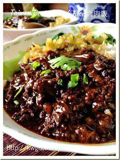 Famous Taiwanese Cuisine- Braised Minced Pork Rice (肉燥饭 或 鲁肉饭 或 卤肉饭) Minced Beef Recipes, Minced Meat Recipe, Mince Recipes, Pork Recipes, Asian Recipes, Cooking Recipes, Asian Foods, Mexican Recipes, Recipies