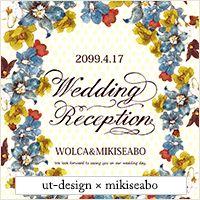 結婚式招待状の無料テンプレートと無料素材ダウンロード   Mikiseabo -ミキシーボ-