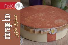 الفكيرة 85 | أشغال يدوية صندوق تخزين  Decorating a storage box