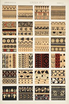 """Image Plate from Owen Jones' 1853 classic, """"The Grammar of Ornament"""". Greek No. 3 from Owen Jones: The Grammar of Ornament. Greek Pattern, Pattern Art, Pattern Design, Print Design, Graphic Design Books, Book Design, Textures Patterns, Fabric Patterns, Tribal Patterns"""