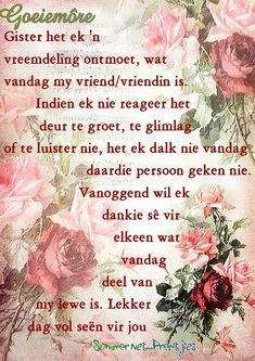 Goeie More, Afrikaans, Good Morning, Buen Dia, Bonjour, Good Morning Wishes