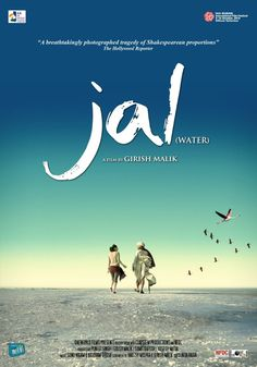 Watch Jal (2014) Full Movie Online DVDRip/720p/1080p - WRmovies.net