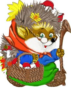 View album on Yandex. Cute Clipart, Cute Drawings, Hobbit, Images, Presents, Clip Art, Princess Zelda, Hedgehogs, Costumes