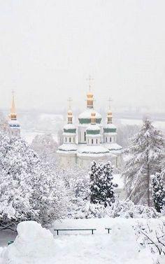 Kiev in winter time, Ukraine