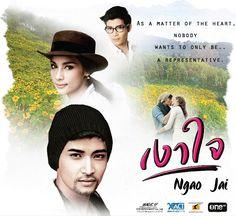 Ngao Jai (Thailand, Series, 2015), starring Toomtam Yuthana Puengklarng, View Wannarot Sontichai, and Navin Yavapolkul (Tar).