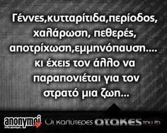 Image about greek quotes in Funny😂 by foteini_klmv Funny Greek Quotes, Funny Picture Quotes, Sarcastic Quotes, Funny Quotes, Life Quotes, Very Funny Images, Funny Statuses, Clever Quotes, Funny Facts