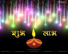 Shubh Labh Diwali Wallpaper Free Download | Diwali Wallpapers