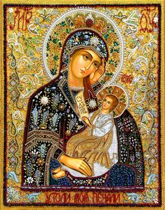 """Russian Orthodox """"Assuage my sorrow"""" icon of the mother of God known as «Утоли моя печали» икона Божией Матери."""