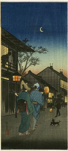 Evening at Shinagawa by Shotei/Takahashi Hiroaki; c. 1924 - 1927. This is a nostalgic scene of traveling musicians going through a town, with a crescent moon overhead.