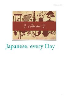Japanese basics for every day 17