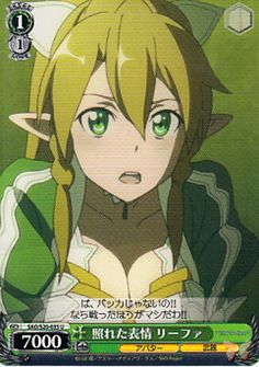 Sword Art Online Trading Card - CH SAO/S20-035 U Bashful Leafa (Leafa) Leafa Sword Art Online, Gun Gale Online, Online Trading, Female Anime, Kirito, Anime Characters, Fictional Characters, Trading Cards, Online Art