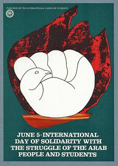 International Union of Students / ca 1980 / June 5 - International Day of Solidarity | The Palestine Poster Project Archives