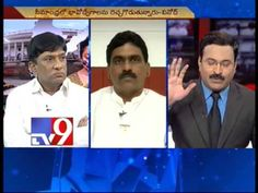 Will Congress suspend its own Seemandhra MPs? - Part 1