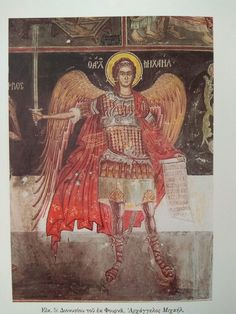 Byzantine, Deities, Angels, Icons, Places, Painting, Angel, Symbols, Painting Art
