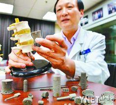 3ders.org - Chinese hospital uses 3D printed orthopedic implants | 3D Printer News & 3D Printing News