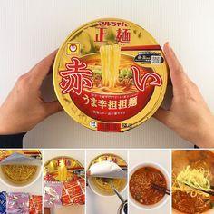 """""""Umashita Burai Noodle Red"""" . Otro de los 4 ramen de la caja de Marzo.  Es un plato picante que hace uso de pimienta y aceite de arroz en una sopa a base de carne de cerdo Umami. Ingredientes son condimentados carne picada y especies. . Si te gusta la comida Picante no te puedes perder este Ramen. Delicioso! . www.boxfromjapan.com . #boxfromjapan #bfjmarzo #bfjramen #instantnoodle #fideosinstantaneos"""