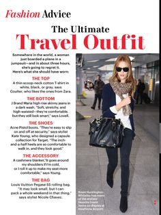 Travel outfit   allure magazine 11.13
