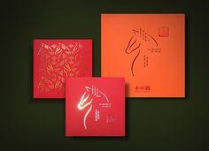 Envelope Design, Red Envelope, Tea Packaging, Brand Packaging, Wine Design, Box Design, Ab Concept, Chinese Element, Red Packet