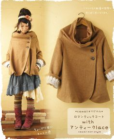 Rakuten: cawaii is original [from reentry load ♪ December 3 11:00]. I am like the girl of the forest. Slightly individual. I want to enjoy lovely を different from the person. Refined poncho coat (free shipping) that Cloche who is a young lady in a romantic atmosphere is casual- Shopping Japanese products from Japan