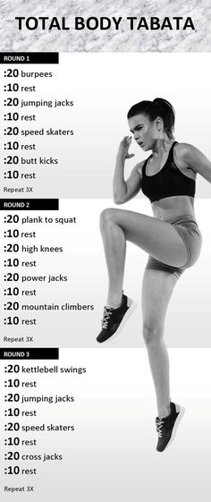 Home workouts Interval workouts Tabata Workouts HIIT workout Tabata Workouts At Home, Tabata Cardio, Hiit Workouts Kettlebell, Workout Circuit At Home, Tabata Intervals, 20 Minute Hiit Workout, Interval Training Workouts, Hiit At Home, Kettlebell Swings