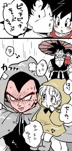 Vegeta, Bulla, Goku, and Pan