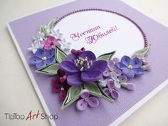 Homemade Birthday Card for Mom by TipTopArtShop Diy 60th Birthday Card, Quilling Birthday Cards, Birthday Cards For Mom, Homemade Birthday Cards, Paper Quilling Patterns, Quilling Paper Craft, Quilling Flowers, Paper Crafts, Quiling Cards