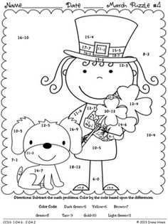 March 'Mathness' March Math Printables Color By The