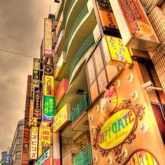 Ikebukuro Sunshine passage - @nutnosuke- #webstagram