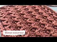 Knitting Videos, Knitting Stitches, Youtube, Baby Things, Tejidos, Breien, Knitting Patterns, Youtubers, Loom Knitting Stitches