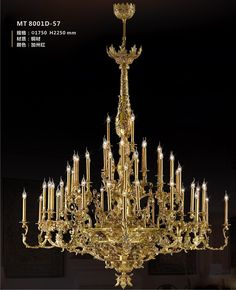 Luxury french barss chandelier 8001D-57