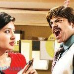 Loveria (2013) Bengali Movie Info