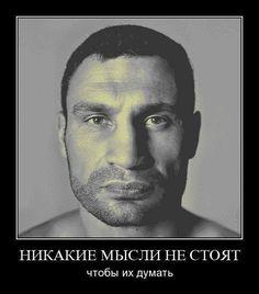 """""""Свежие мысли великих"""" pic.twitter.com/Z6xOoJoud3"""