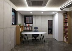Peace in a metropolis: writer's home/office in South Korea